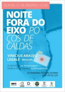 Design: Renan Moreira